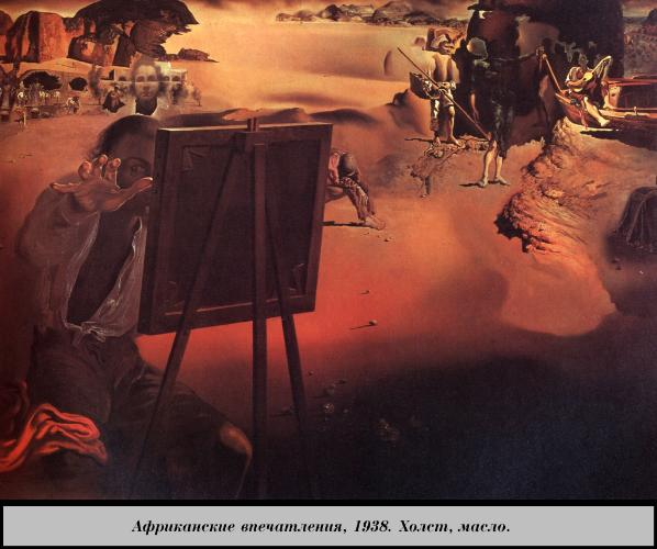 рабочая программа рисунок и живопись: